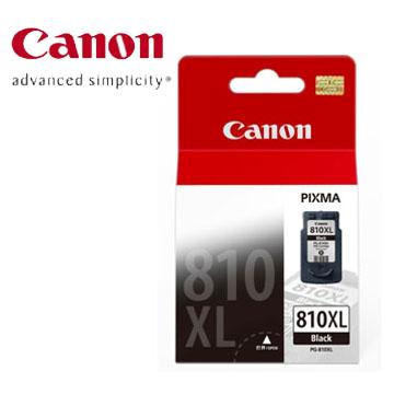 佳能CANON 810XL 高容量黑色墨水匣