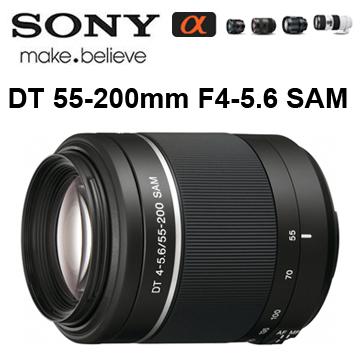 SONY單眼相機鏡頭-SAL55-200