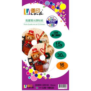 優印高畫質光碟貼紙-防水US-16CD