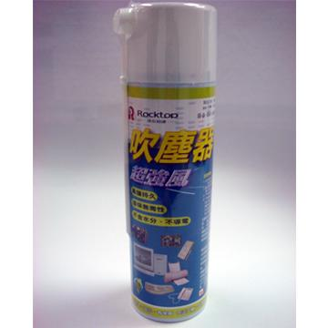 洛克UNI-AC01 吹塵器-超強風