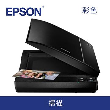EPSON V600 掃瞄器