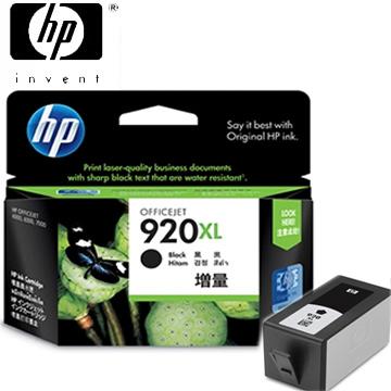 惠普HP 920XL 黑色墨水匣