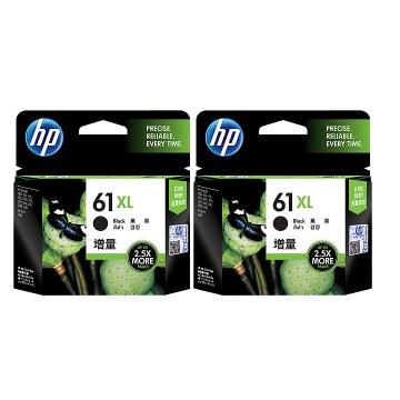 【兩入88折】HP 61號XL黑色墨水匣