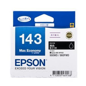 EPSON 143 高印量黑色墨水匣