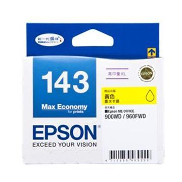 愛普生EPSON 143 高印量黃色墨水匣 C13T143450