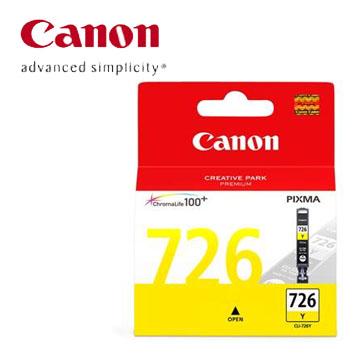 【福利品】CANON 726 黃色墨水匣