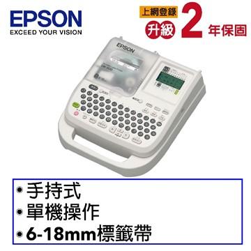 愛普生EPSON LW-500 可攜式標籤機