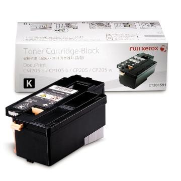 【兩入組】FujiXerox CP105/CP205/CM205黑色碳粉