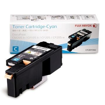 FujiXerox CP105/CP205/CM205藍色碳粉