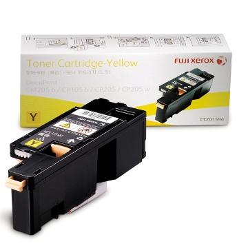 FujiXerox CP105/CP205/CM205黃色碳粉