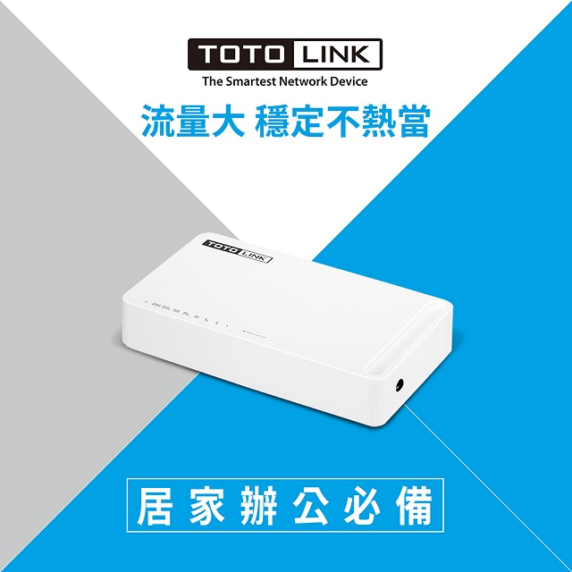 TOTO-LINK 8埠Gigabit極速乙太交換器 S808G