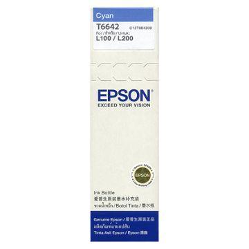 愛普生EPSON T66 原廠藍色墨水