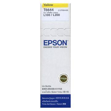 愛普生EPSON T66 原廠黃色墨水 C13T664400