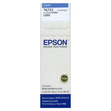 EPSON T67 原廠藍色墨水