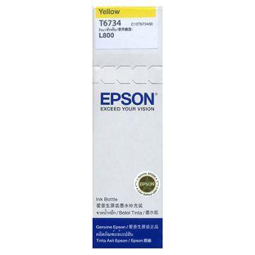 EPSON T67 原廠黃色墨水 (客訂商品)