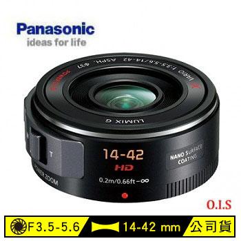 Panasonic H-PS14042E-K 電動變焦鏡頭 公司貨 黑色