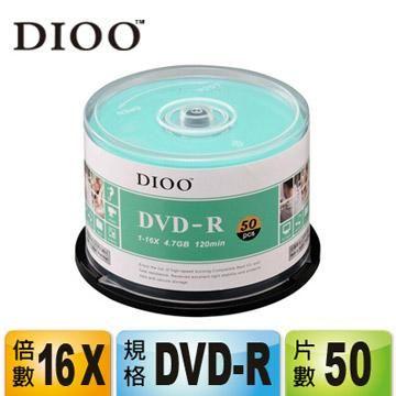 DIOO 海洋版光碟片 16X DVD-R 50片桶裝