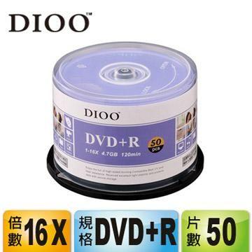 DIOO 海洋版光碟片 16X DVD+R 50片桶裝