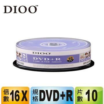 DIOO 海洋版光碟片 16X DVD+R 10片桶裝