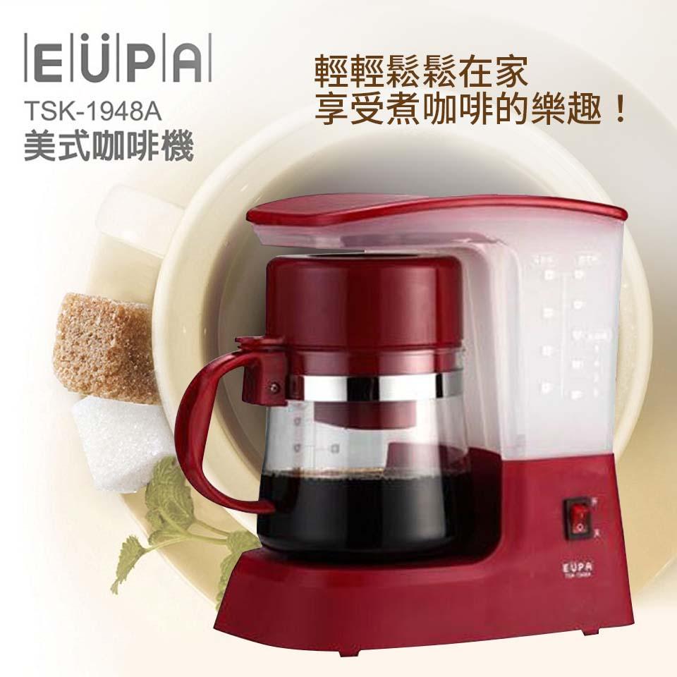 (福利品)EUPA 美式5人份咖啡機 紅