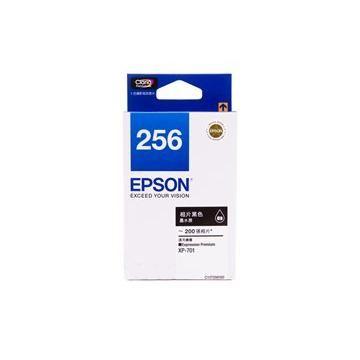 EPSON 256 相片黑色墨水匣