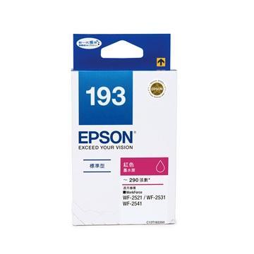 EPSON 193 紅色墨水匣