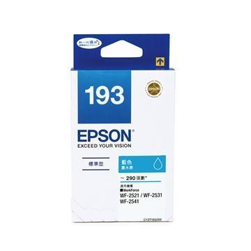 愛普生EPSON 193 藍色墨水匣(C13T193250)