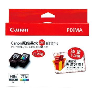 CANON PG-740XL/CL-741XL黑水組合包 VP_740741XL
