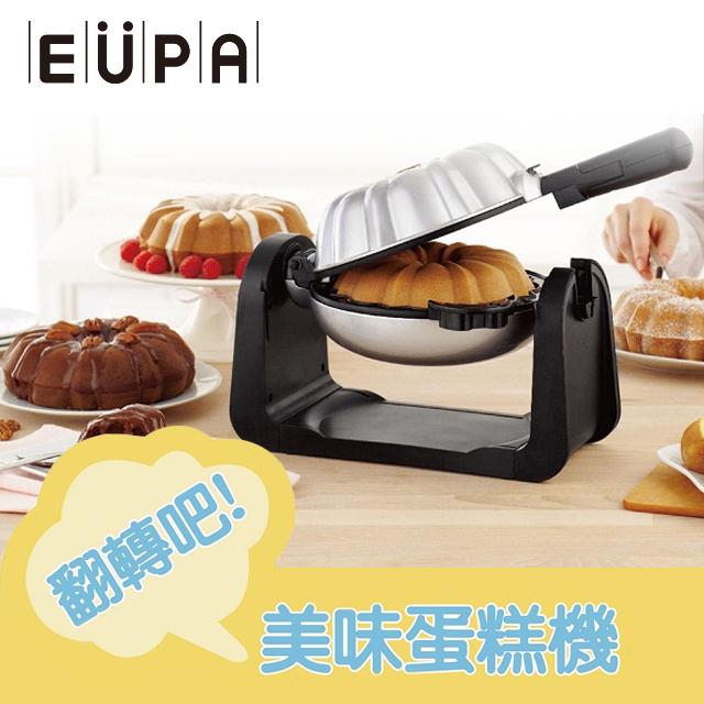 EUPA 翻轉蛋糕機