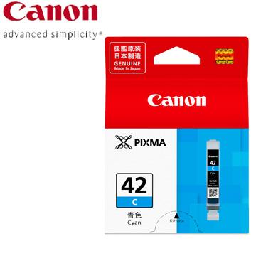 CANON Pro-100 系列專用藍色墨水