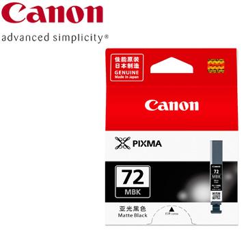 CANON Pro-10 系列專用消光黑墨水
