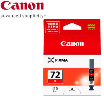 CANON Pro-10 系列專用紅色墨水