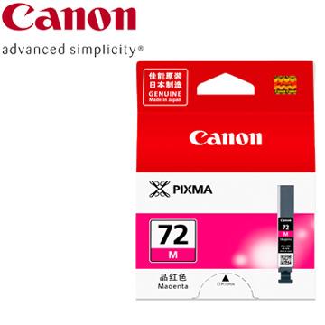 CANON Pro-10 系列專用洋紅色墨水