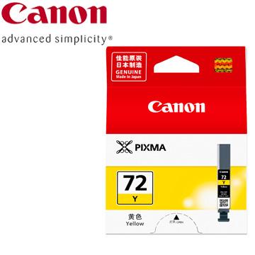 CANON Pro-10 系列專用黃色墨水