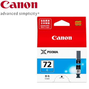 CANON Pro-10 系列專用靛藍色墨水