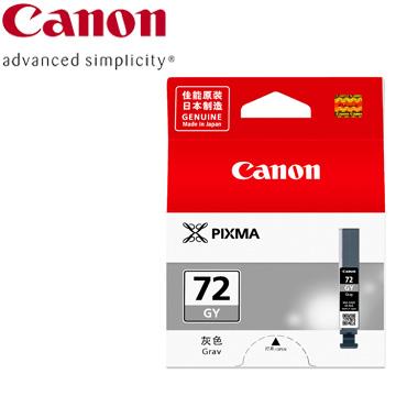 CANON Pro-10 系列專用灰色墨水