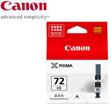 CANON Pro-10 系列專用透明色墨水