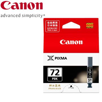 CANON Pro-10 系列專用相片黑墨水
