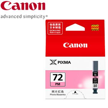 CANON Pro-10 系列專用相片洋紅色墨水