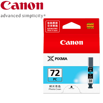 CANON Pro-10 系列專用相片靛藍色墨水