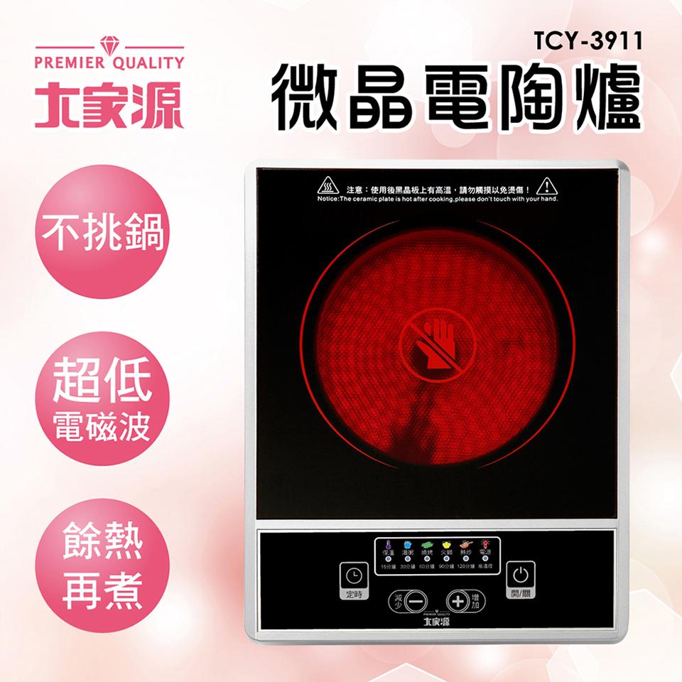 大家源 1200W微晶爐 TCY-3911