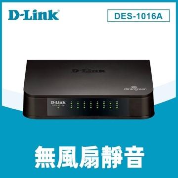 D-Link 16 埠10M/100M 交換器(DES-1016A)