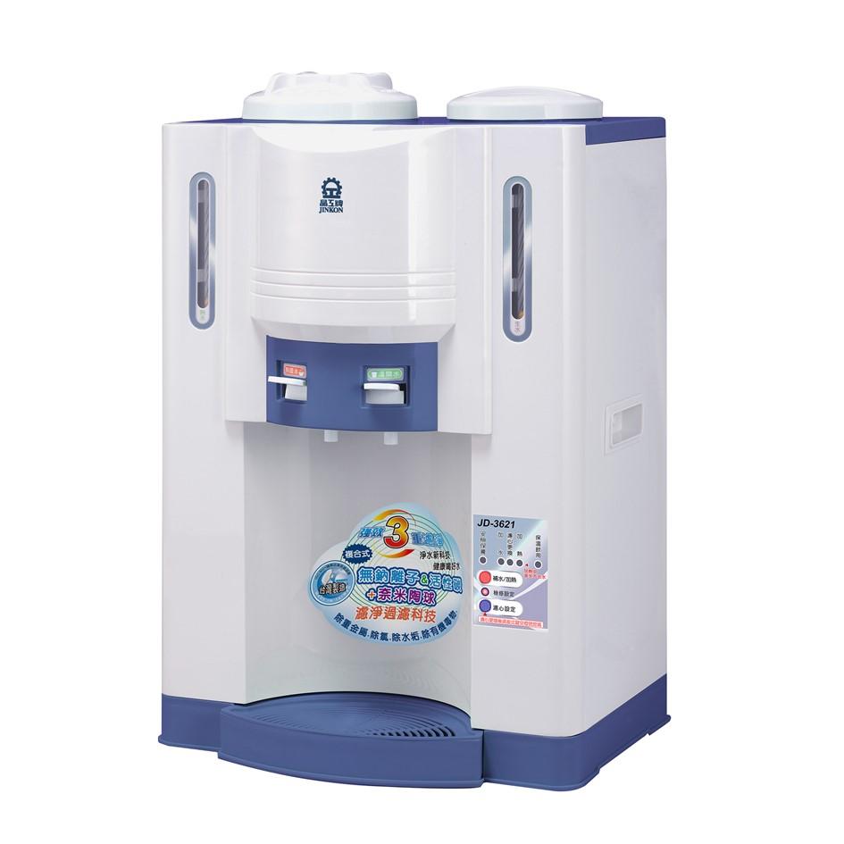 晶工牌 10.4L 溫熱開飲機