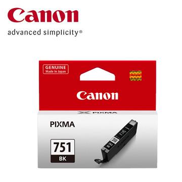佳能CANON 751 相片黑色墨水匣