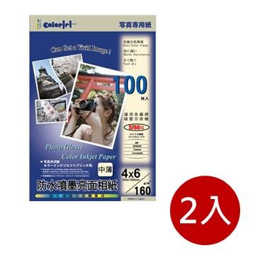 (兩入組)colorjet 4X6日本防水噴墨亮面相紙160gsm PHO160-6