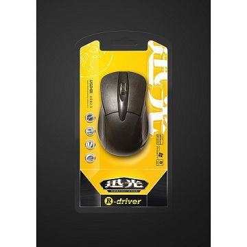 R-driver 迅光有線光學鼠-黑