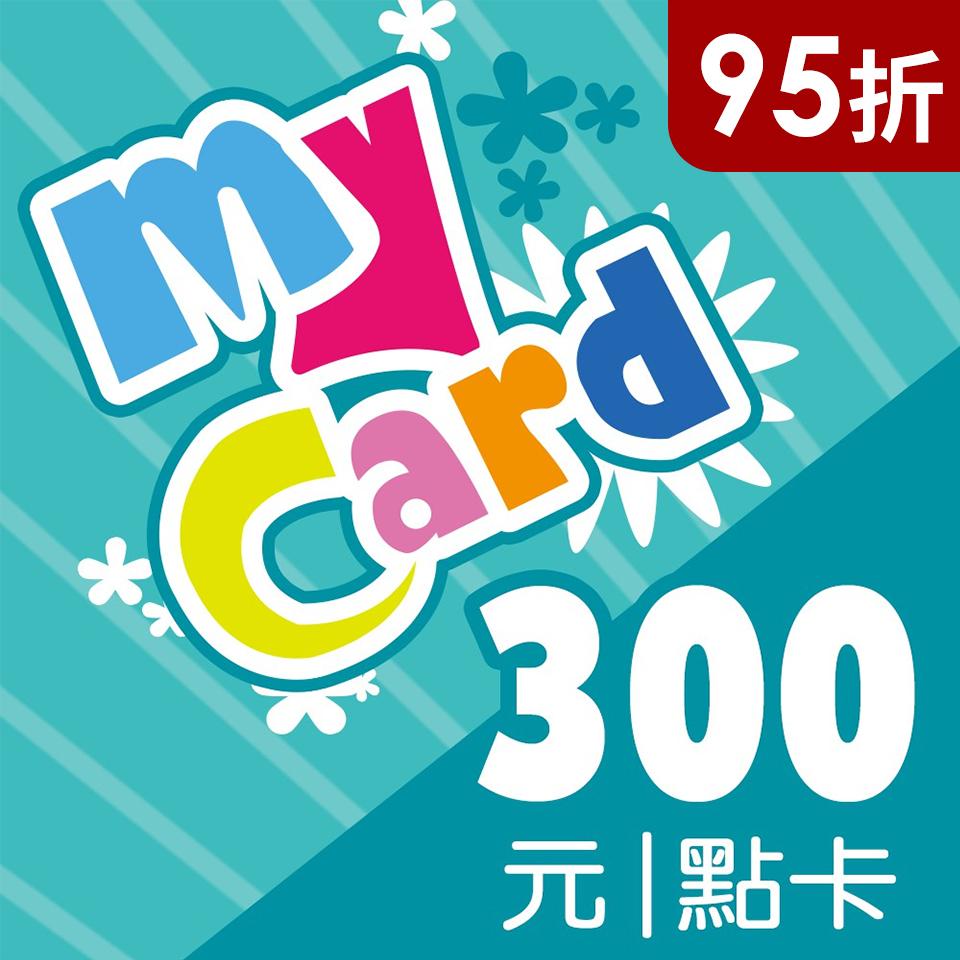 MyCard 300點