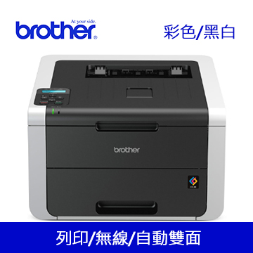 Brother HL-3170CDW彩色雷射印表機