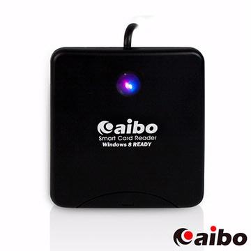 aibo AB17黑色餅乾ATM晶片讀卡機