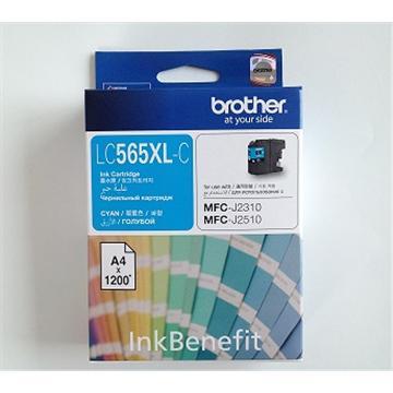 Brother LC565XL-C藍色墨水匣